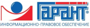 КС РФ разрешил обращать взыскание на единственное жилье должников