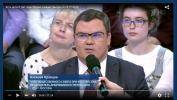 Алексей Кравцов на 1 канале о работе приставов с правами на вождение (25.07.18)