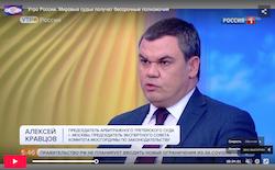 Утро России. Мировые судьи получат бессрочные полномочия