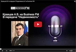 Кравцов А.В. в передаче
