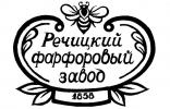 Речицкий фарфоровый завод