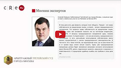 Алексей Кравцов на радио CRE.ru